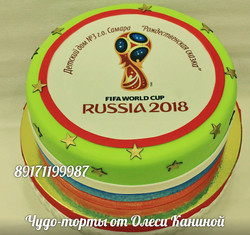 Торт FIFA RUSSIA 2018