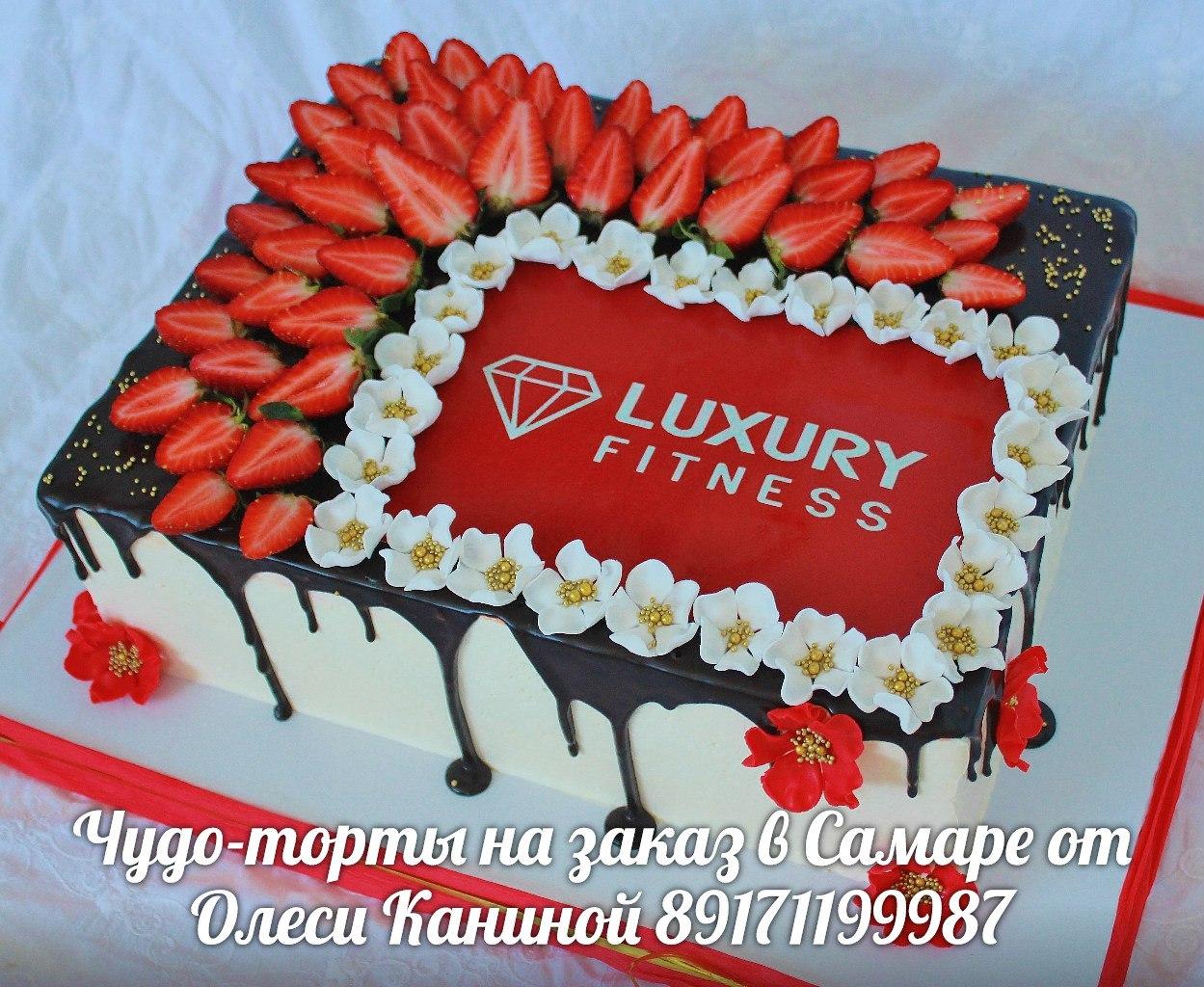 Торт с ягодами LUXURY
