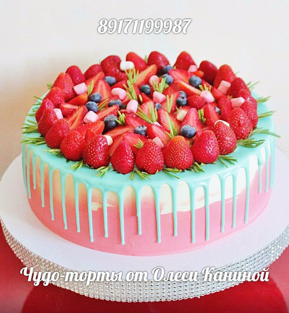 Нежный торт с ягодами