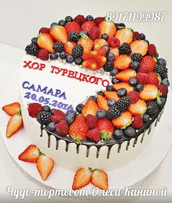 Торт безмастичный