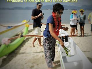 Ho'ola'a wa'a (Cerimônia de Batismo de uma Canoa Havaiana)