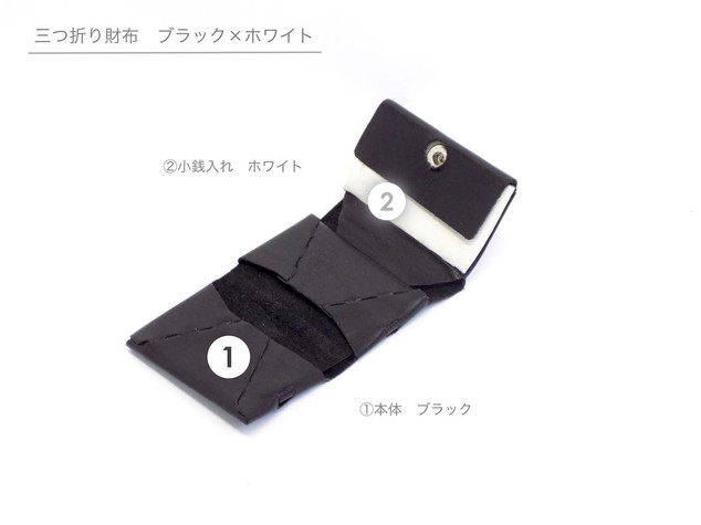 compact wallet black×white