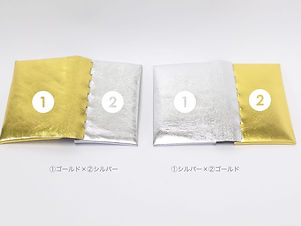 カラー組み合わせ名刺入れゴールド×シルバー