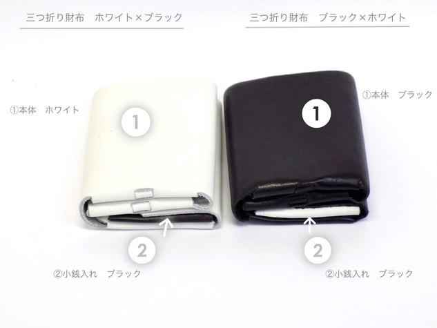 compact wallet white×black black×white