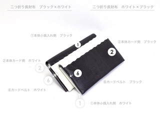long wallet sample color