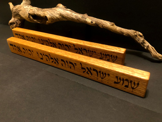 """13"""" Shema prayer wood burnt on Canadian oak. This pair is for twin boys. They say the Shema together before bed with their parents every night. - $60 Each"""