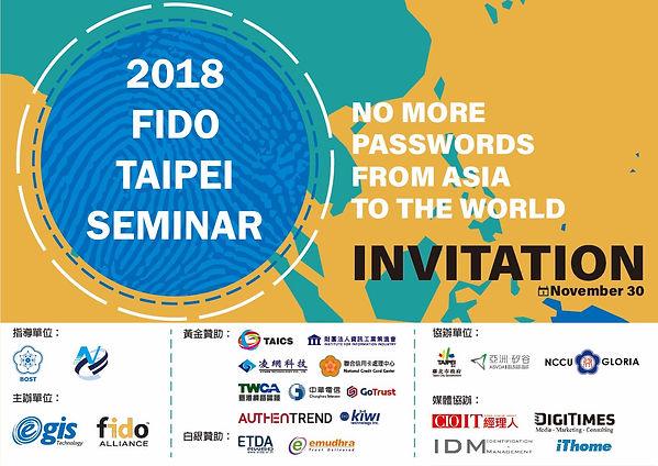 FIDO Taipei Seminar.jpg