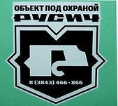 Апарт Инн | Гостиница в Новокузнецке