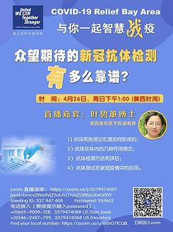 WeChat Image_20200427155322.jpg