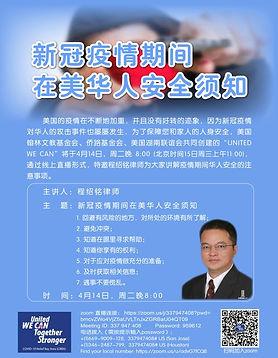 WeChat Image_20200421092807.jpg