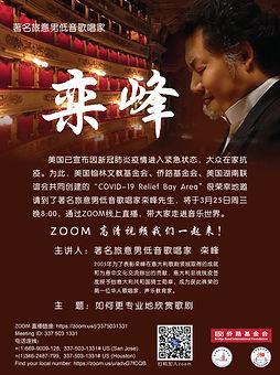WeChat Image_20200324161231.jpg