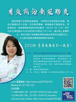 WeChat Image_20200412200649.jpg