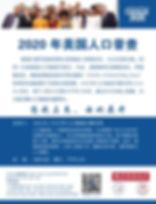 WeChat Image_20200328093913.jpg