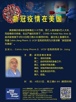 WeChat Image_20200427165601.jpg