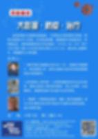 WeChat Image_20200412200815.jpg