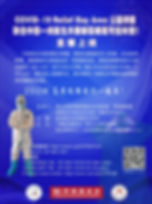 WeChat Image_20200324163212.jpg