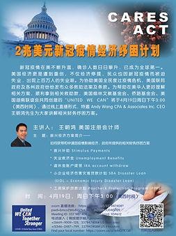 WeChat Image_20200421092924.jpg