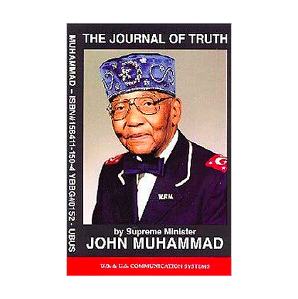 The Journal of Truth