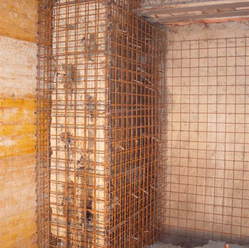 Reinforcing interior walls.bmp