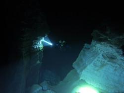 Пещера Орда