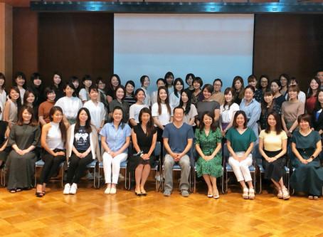 2019/8/25国際歯科衛生士勉強会TeamGrin'n公開セミナー