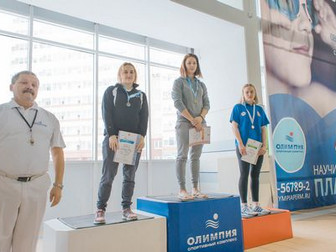Чемпионат и первенство Пермского края по плаванию.