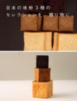 web1808_cube3mix3.jpg