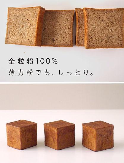 web1808_cube3ch.jpg