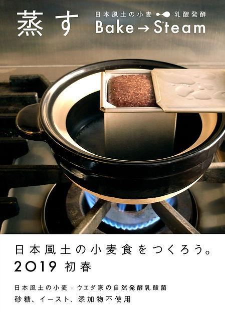 komugi_19ws_web.jpg