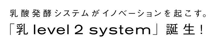 inno_0c.jpg