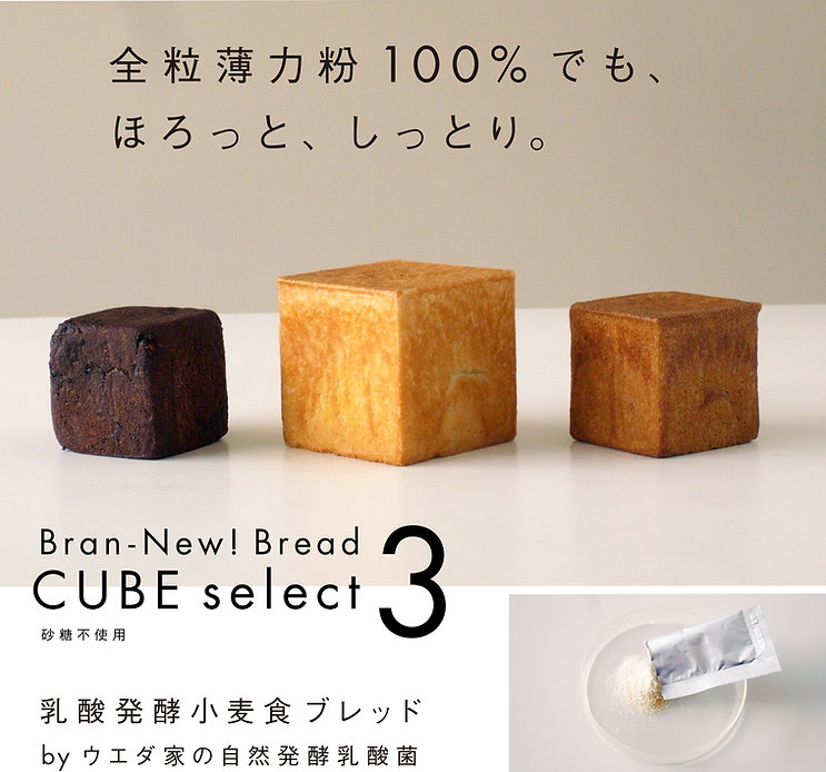 web1808_cube3top.jpg