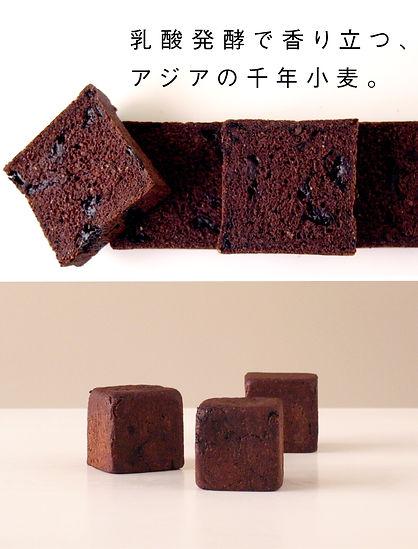 web1808_cube3kuro2.jpg
