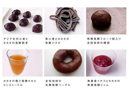 komugi_19ws_web05b.jpg