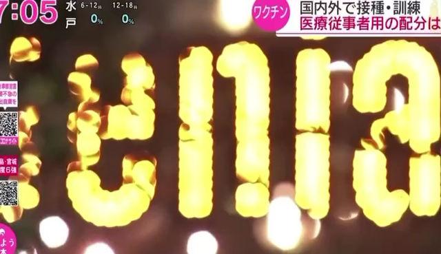 For the Japanese TV NHK from Tel Aviv