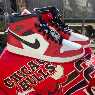 Chicago Mids