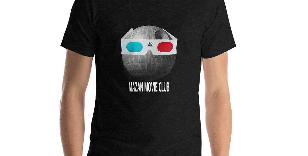 MAZAN MOVIE CLUB  Logo Shirt  (Unisex Premium T-Shirt | Bella + Canvas 3001)