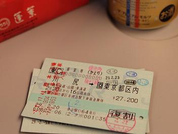 旅より戻って、熊本のこと