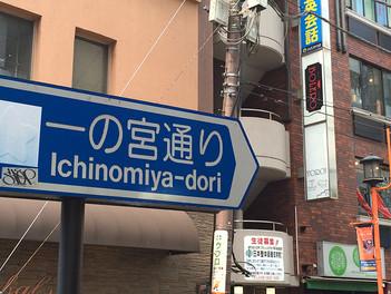 大宮・キモノ和楽市さん、2月末で閉店されます。