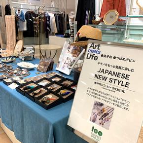 【御礼】西武渋谷店・サンイデー渋谷ありがとうございました!
