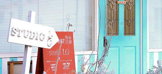 横浜市都筑区のフォトスタジオ