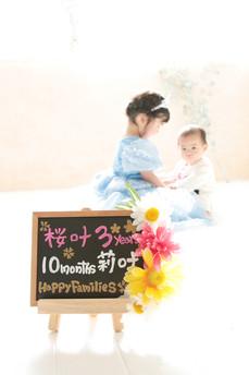 湘南地域にある茅ヶ崎市の辻堂駅の写真スタジオ