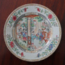 Canton Trade Plate*