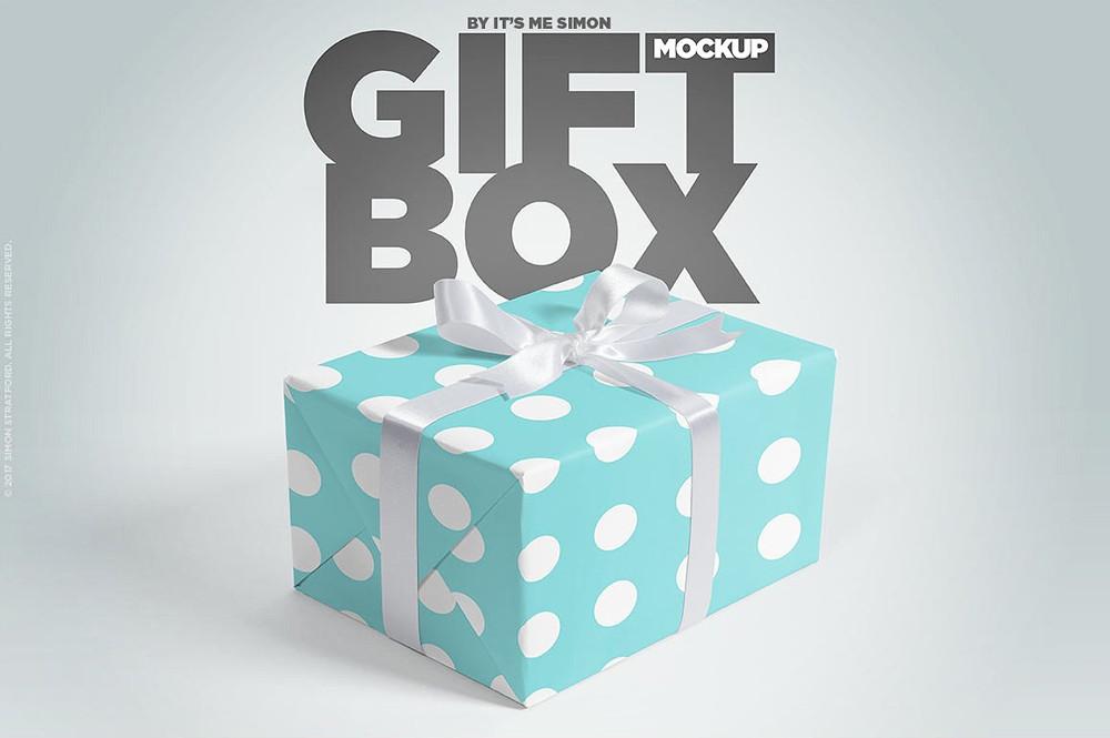Gift box mockup - By Itsmesimon