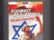 dvds scanned -10.jpg