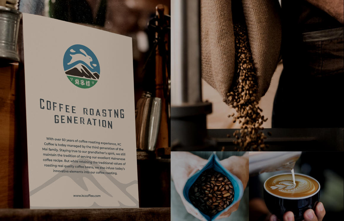 KC Coffee branding