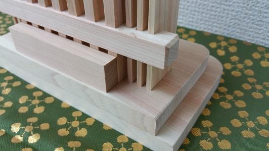 木組み構造