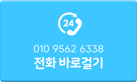 KakaoTalk_20210107_053552949.png