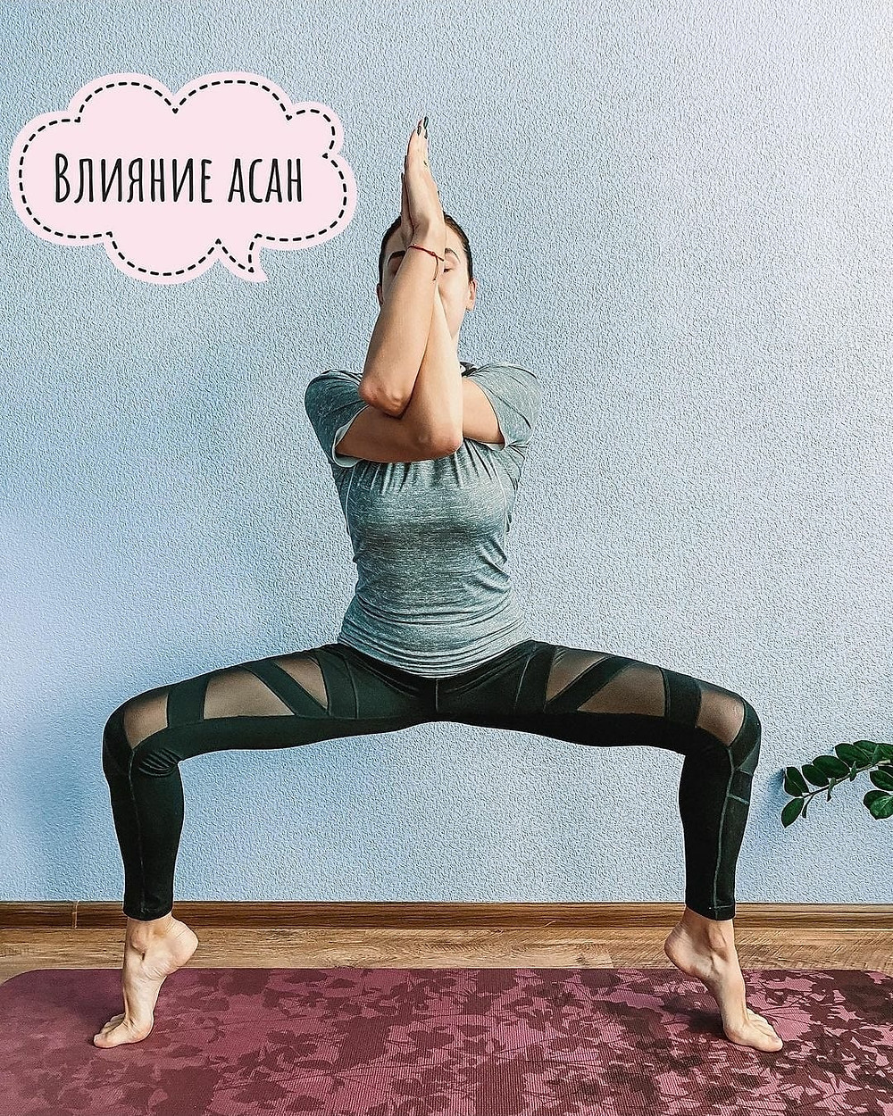 обо всем и ни о чем, обо всем, женская территория, женский сайт, сайт для женщин, женский юмор, юмор в картинках, юмор, сарказм, смешные картинки, женская психология, философия, смешные рассказы, смешные истории, истории для женщин, женщина, женское, блог обо всем, искусство, сайт обо всем, женские группы, йога, все про йогу, полезные советы, йога асаны, йога для начинающих, польза от йоги, йога для похудения, йога польза, йога советы, хатха йога, йога виды, йога позы, йога упражнения, эли гордеева, красота и здоровье, женское здоровье, медитация, чакры, дыхательные техники, йога для беременных, бакасана, что такое бакасана
