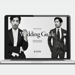 Wedding Guide 2021