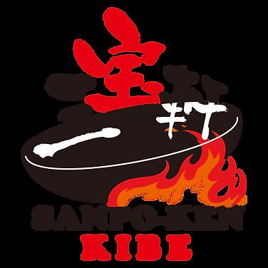 sanpourogo_fix.png